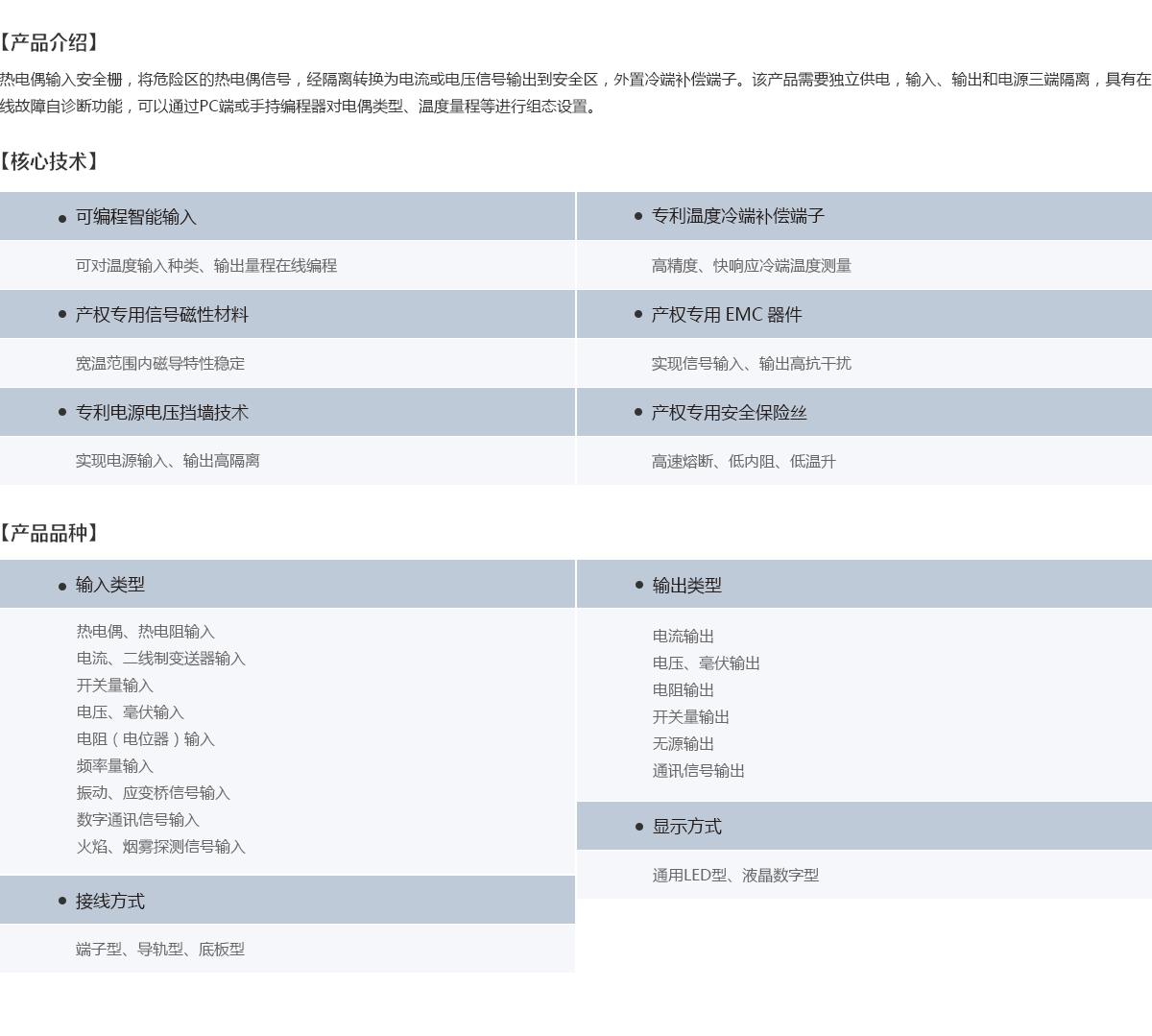 产品详情页-888.jpg